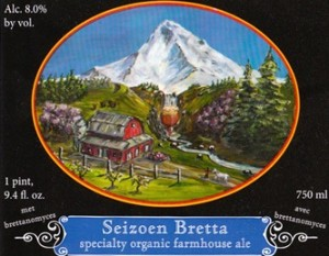 logsdon brett