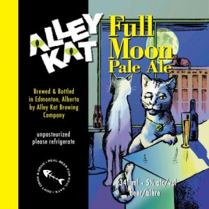 The retro Full Moon label